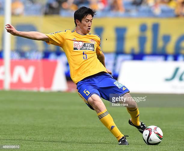 Naoki Ishikawa of Vegalta Sendai in action during the JLeague match between Yokohama FMarinos and Vegalta Sendai at Nissan Stadium on April 12 2015...