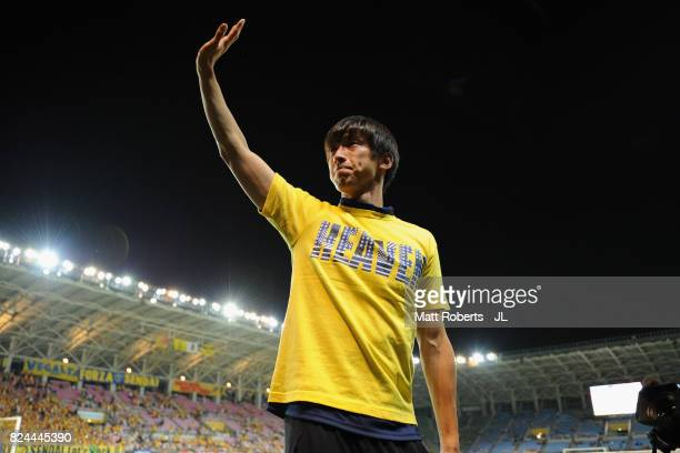 Naoki Ishikawa of Vegalta Sendai waves to supporters as he is moving to Consadole Sapporo after the JLeague J1 match between Vegalta Sendai and...