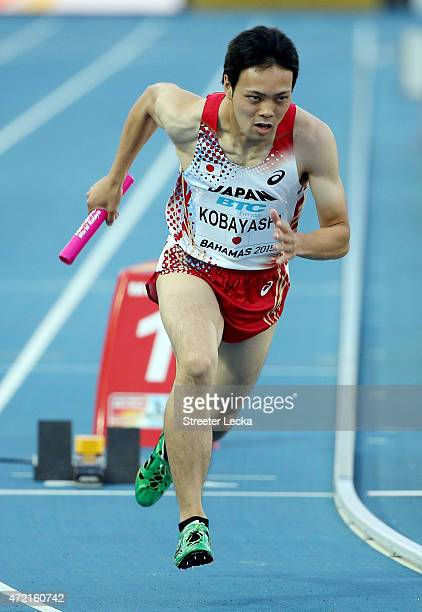 Naoki Kobayashi of Japan competes during round one of the men's 4 x 400 metres relay on day one of the IAAF World Relays at Thomas Robinson Stadium...