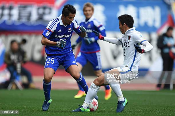Naoki Maeda of Yokohama F Marinos and Gen Shoji of Kashima Antlers compete for the ball during the 96th Emperor's Cup semifinal match between...