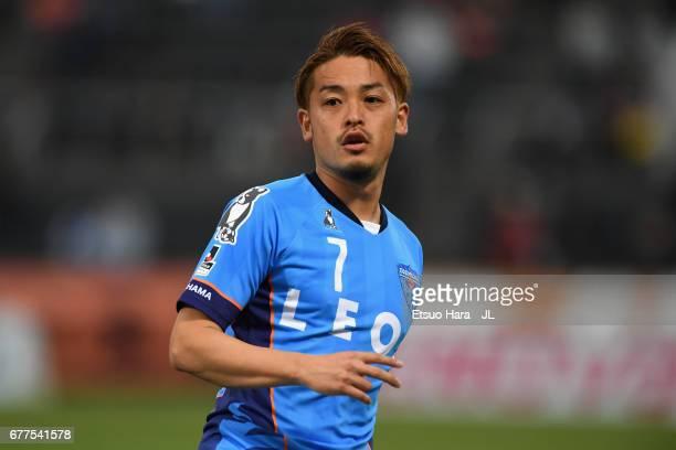 Naoki Nomura of Yokohama FC in action during the JLeague J2 match between Yokohama FC and Ehime FC at Nippatsu Mitsuzawa Stadium on May 3 2017 in...