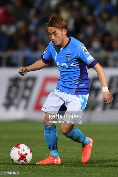 Naoki Nomura of Yokohama FC in action during the JLeague J2 match between Yokohama FC and Ehime FC at Nippatsu Mitsuzawa Stadium on May 3 2017 in...