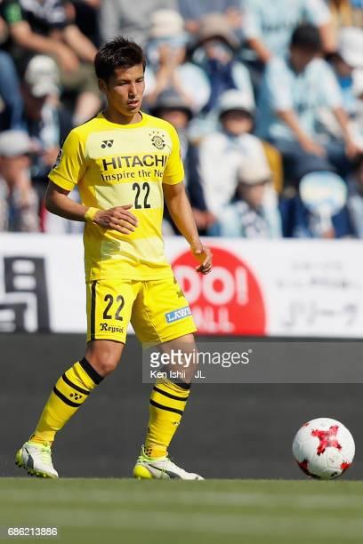Naoki Wako of Kashiwa Reysol in action during the JLeague J1 match between Jubilo Iwata and Kashiwa Reysol at Yamaha Stadium on May 20 2017 in Iwata...