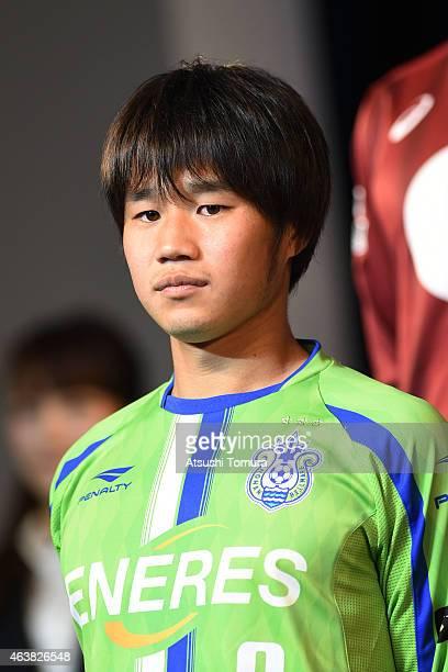 Naoki Yamada of Shonan Bellmare attends the 2015 J League Press Conference at Grand Prince Hotel Shin Takanawa on February 19 2015 in Tokyo Japan