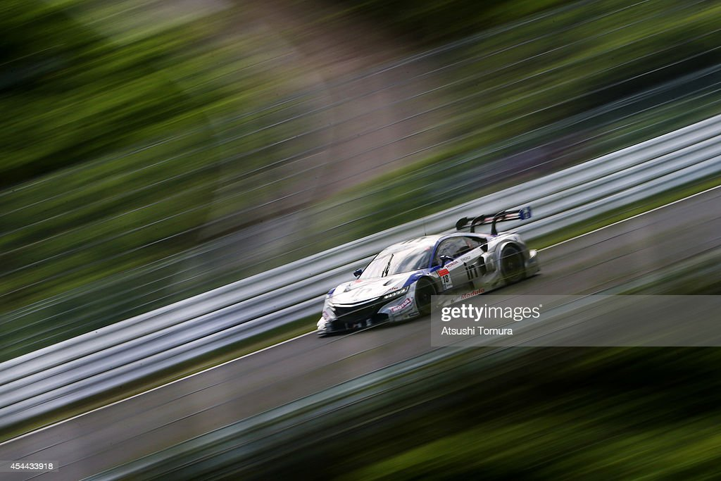 Naoki Yamamoto of Japan and Weider Modulo NSX CONCEPTGT during the 2014 AUTOBACS GT Round 6 43rd International 1000km Final Race at Suzuka Circuit on...