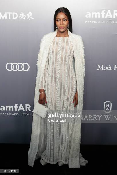 Naomi Campbell attends the amfAR Hong Kong Gala at Shaw Studios on March 25 2017 in Hong Kong Hong Kong