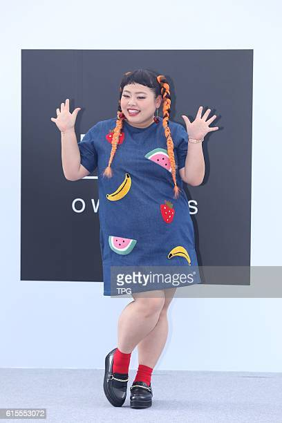 Naomi Watanabe attends brand glasses promotion conference on 18th October 2016 in Taipei Taiwan China