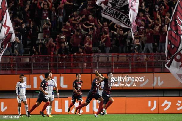 Naomichi Ueda of Kashima Antlers celebrates scoring his side's second during the JLeague J1 match between Kashima Antlers and Gamba Osaka at Kashima...