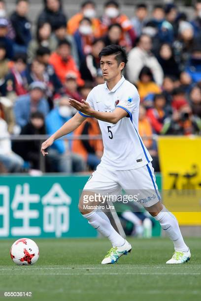 Naomichi Ueda of Kashima Antlers in action during the JLeague J1 match between Shimizu SPulse and Kashima Antlers at IAI Stadium Nihondaira on March...