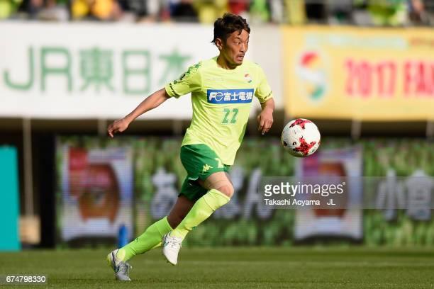 Naotake Hanyu of JEF United Chiba in action during the JLeague J2 match between JEF United Chiba and Tokushima Vortis at Fukuda Denshi Arena on April...
