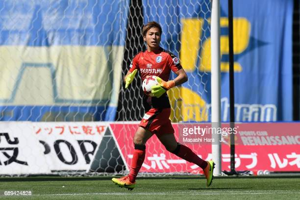 Naoto Kamifukumoto of Oita Trinita in action during the JLeague J2 match between Oita Trinita and Fagiano Okayama at Oita Bank Dome on May 28 2017 in...