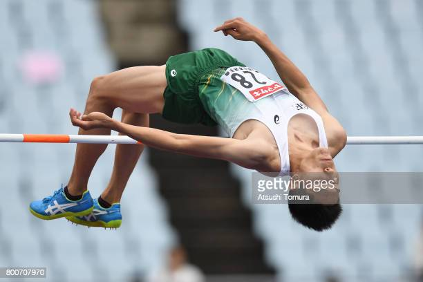 Naoto Tobe of Japan competes in the men high jump during the 101st Japan National Championships at Yanmar Stadium Nagai on June 25 2017 in Osaka Japan