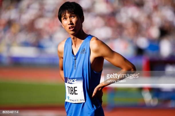 Naoto Tobe of Japan High Jump during the Meeting de Paris of the IAAF Diamond League 2017 on July 1 2017 in Paris France