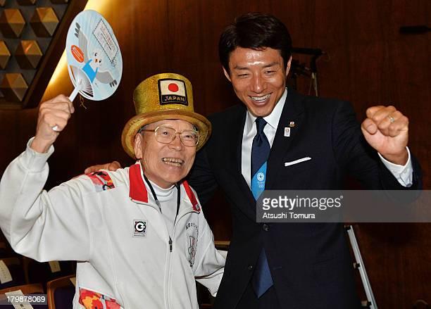 Naotoshi Yamada and Shuzo Matsuoka cheer in support of Tokyo's bid for the 2020 Summer Olympic Games during the viewing of 2020 Summer Olympic Games...