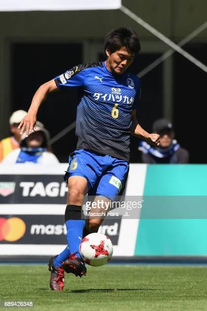 Naoya Fukumori of Oita Trinita in action during the JLeague J2 match between Oita Trinita and Fagiano Okayama at Oita Bank Dome on May 28 2017 in...