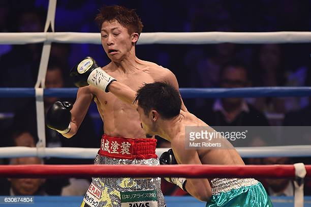 Naoya Inoue avoids a punch by Kohei Kono during the WBO World Super Flyweight Title bout between Naoya Inoue and Kohei Kono of Japan at the Ariake...