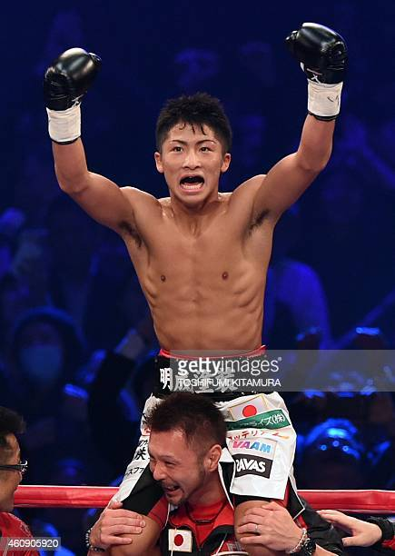 Naoya Inoue of Japan celebrates after beating Omar Andres Narvaez of Argentina during their World Boxing Organization super flyweight title bout in...