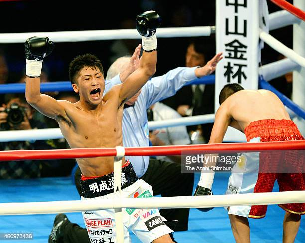 Naoya Inoue of Japan celebrates his TKO win over Omar Andres Narvaez of Argentina during the WBO Super Flyweight Title bout at Tokyo Metropolitan...