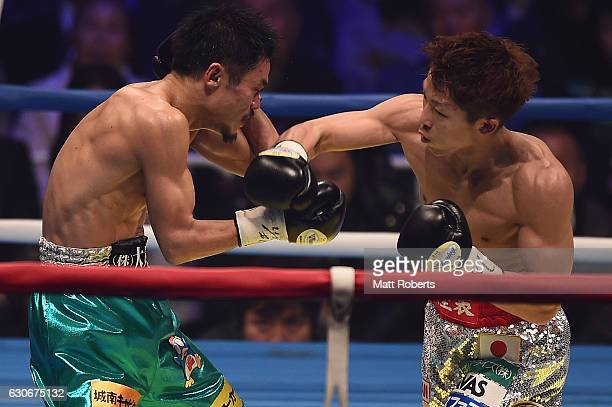Naoya Inoue punches by Kohei Kono during the WBO World Super Flyweight Title bout between Naoya Inoue and Kohei Kono of Japan at the Ariake Colosseum...