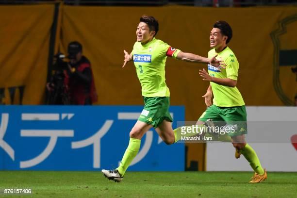 Naoya Kondo of JEF United Chiba celebrates the second goal during the JLeague J2 match between JEF United Chiba and Yokohama FC at Fukuda Denshi...