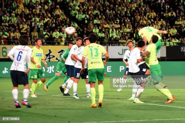 Naoya Kondo of JEF United Chiba heads to score his side's second goal during the JLeague J2 match bewteen JEF United Chiba and Yokohama FC at Fukuda...