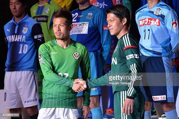Naoya Tamura of Tokyo Verdy and Hayuma Tanaka of Matsumoto Yamaga FC attends the JLeague Kickoff Conference 2014 on February 21 2014 in Tokyo Japan