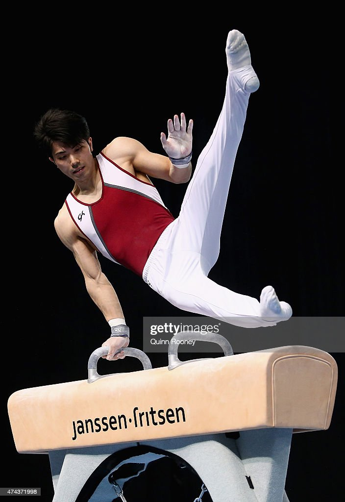 Australian Gymnastic Championships Mens and Womens All Round Final