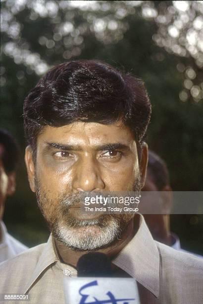 Nara Chandrababu Naidu Chief Minister of Andhra Pradesh addressing