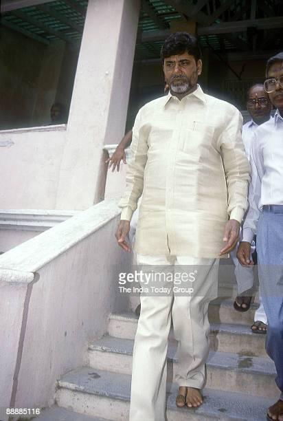 Nara Chandrababu Naidu Chief Minister of Andhra Pradesh