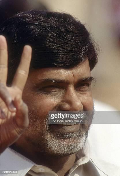 Nara Chandrababu Naidu Chief Minister of Andhra Pradesh showing V for Victory