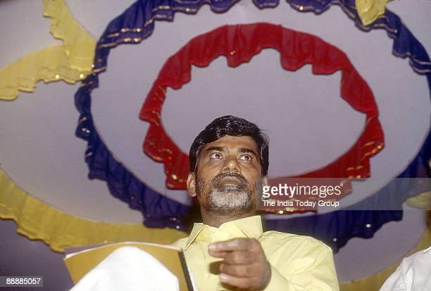 Nara Chandrababu Naidu Chief Minister of Andhra Pradesh sitting at a party meeting