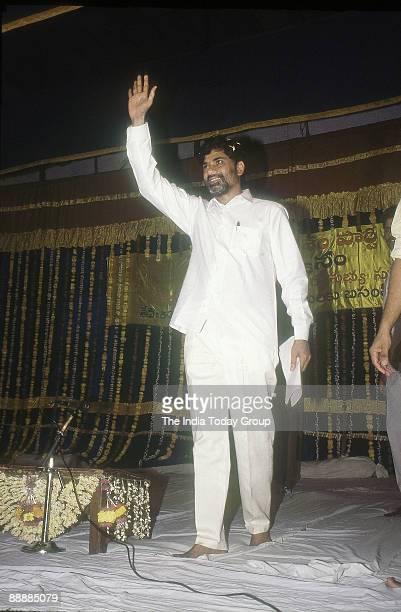 Nara Chandrababu Naidu Chief Minister of Andhra Pradesh waving hand to his supporters