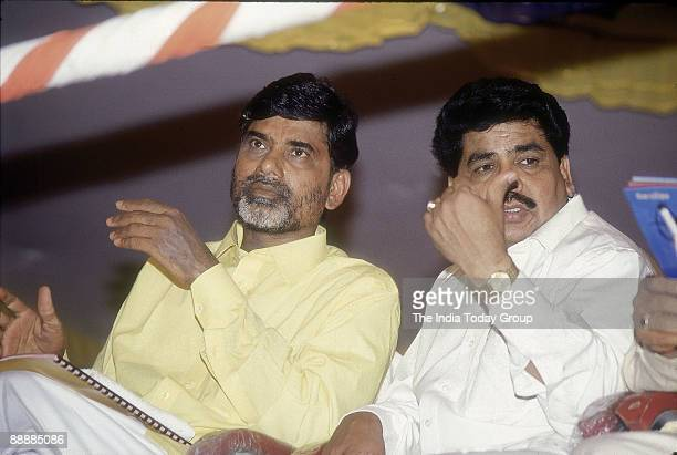 Nara Chandrababu Naidu Chief Minister of Andhra Pradesh with GMC Balayogi