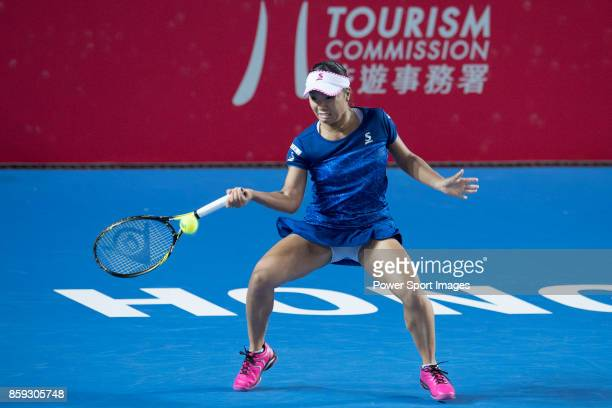 Nara Kurumi of Japan in action during the Prudential Hong Kong Tennis Open 2017 match between Nara Kurumi of Japan and Shuai Zhang of China at...