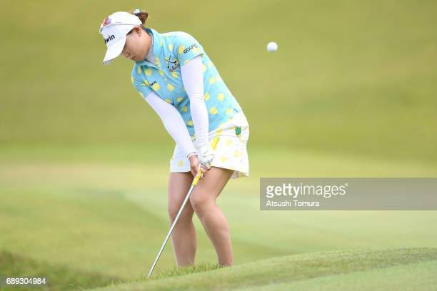 NaRi Lee of South Korea chips onto the 7th green during the final round of the Resorttrust Ladies at the Oakmont Golf Club on May 28 2017 in Yamazoe...