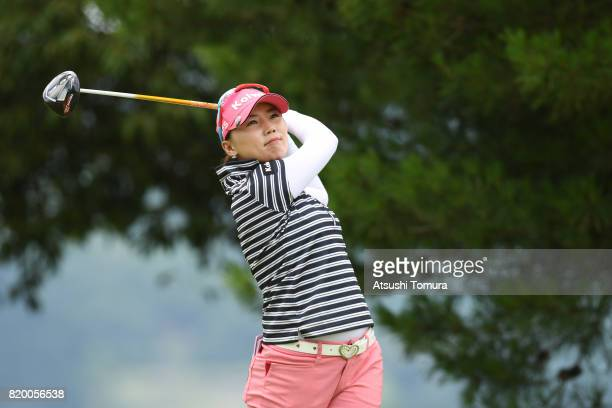 NaRi Lee of South Korea hits tee shot on the 17th hole during the first round of the Century 21 Ladies Golf Tournament 2017 at the Seta Golf Course...