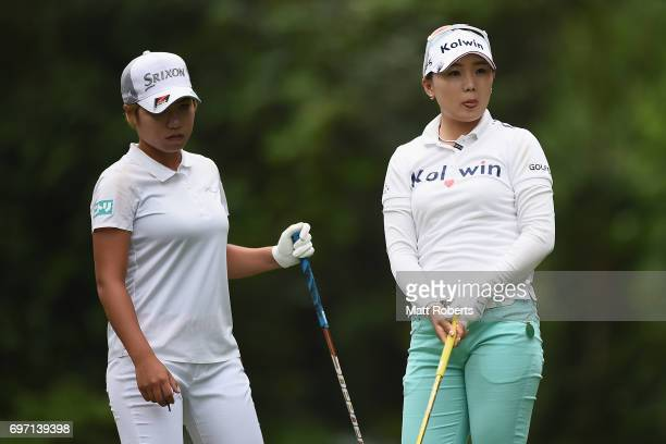NaRi Lee of South Korea watches her tee shot on the 2nd hole during the final round of the Nichirei Ladies at the on June 18 2017 in Chiba Japan