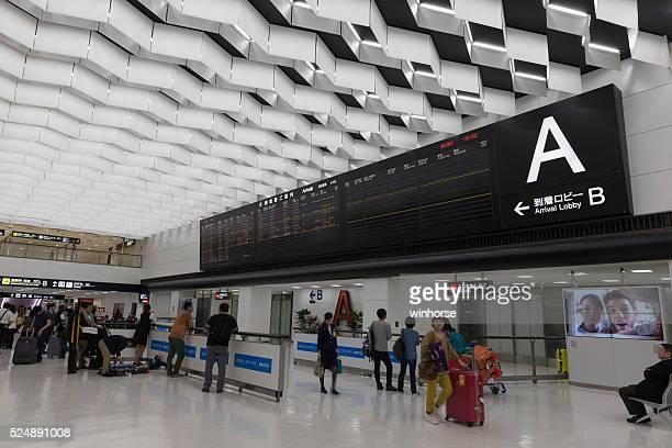 Narita International Airport in Japan