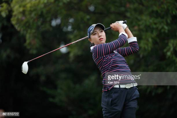 Naruha Miyata of Japan hits a tee shot on the second hole during the final round of the Udonken Ladies at the Mannou Hills Country Club on October 15...
