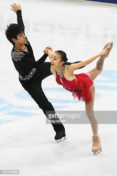 Narumi Takahashi and Ryuichi Kihara of Japan skates in the Pairs Short Program during ISU Rostelecom Cup of Figure Skating 2013 on November 22 2013...