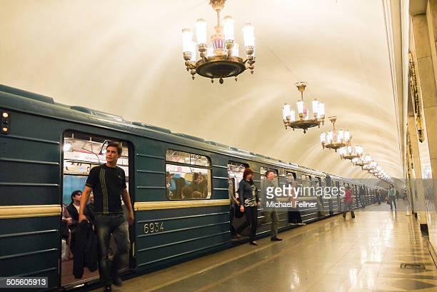 CONTENT] Narvskaya metro station Saint Petersburg Russia