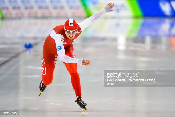 Natalia Czerwonka of Poland competes in the ladies 1000 meter final during day 3 of the ISU World Cup Speed Skating event on December 10 2017 in Salt...