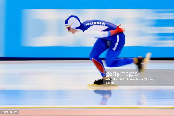 Natalia Voronina of Russia competes in the ladies 3000 meter final during day 3 of the ISU World Cup Speed Skating event on December 10 2017 in Salt...