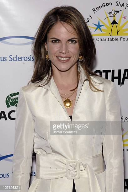 Natalie Morales during Julianne Moore and Tiki Barber along with Tuberous Sclerosis Alliance host 'Giant Steps To The Cure' Gala April 12 2007 at...