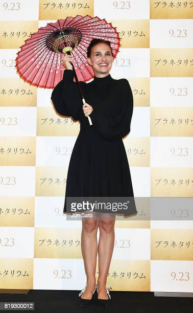 Natalie Portman attends the 'Planetarium' Japan Premiere at Shinjuku Wald9 on July 20 2017 in Tokyo Japan