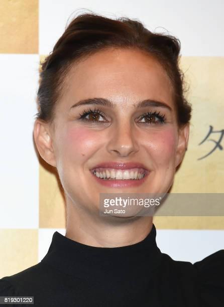 Natalie Portman attends the 'Planetarium' Japan Premiere at Shinjuku Wald9 on July 20 2017 in Tokyo Japan