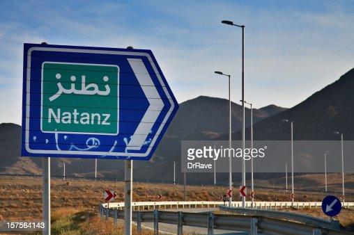 Natanz road sign, Iran's nuclear site : Stock Photo