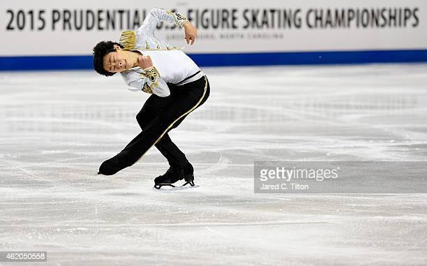 Nathan Chen competes in the Championship Men's Short Program Competition during day 2 of the 2015 Prudential US Figure Skating Championships at...