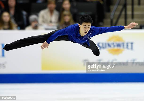 Nathan Chen competes in the Men's Free Skate at the 2016 Prudential US Figure Skating Championship on January 24 2016 at Xcel Energy Center in St...