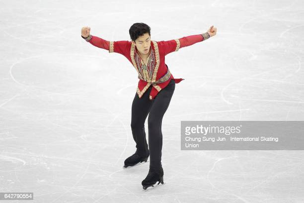Nathan Chen of Japan competes in the Men free skating during ISU Four Continents Figure Skating Championships Gangneung Test Event For PyeongChang...